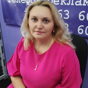 Татьяна Делендик